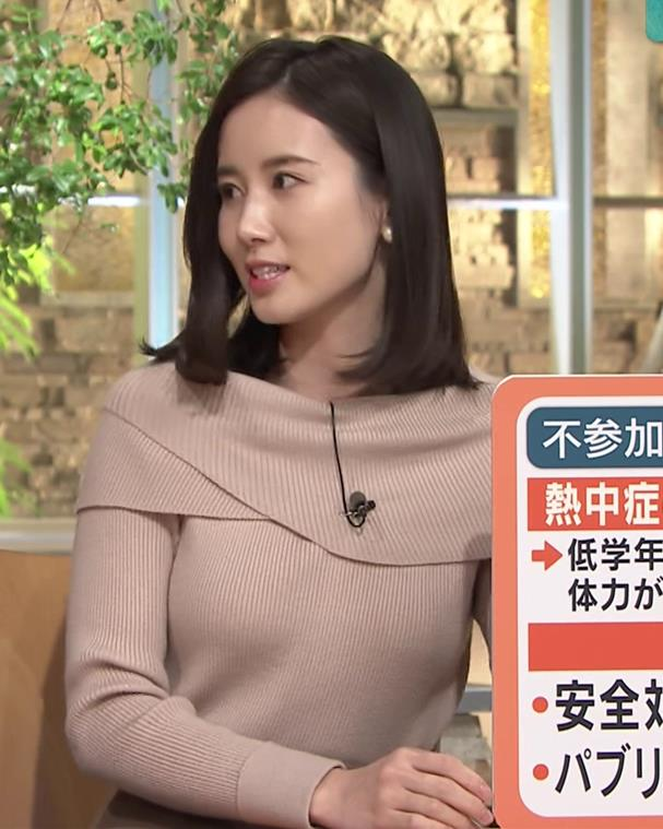 森川夕貴アナ クッキリおっぱいのニットキャプ・エロ画像10