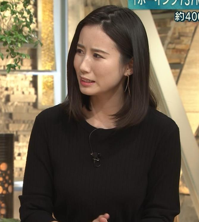 森川夕貴アナ この服エロいキャプ・エロ画像6