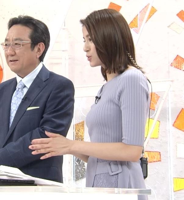 永島優美アナ ニットおっぱいキャプ・エロ画像4