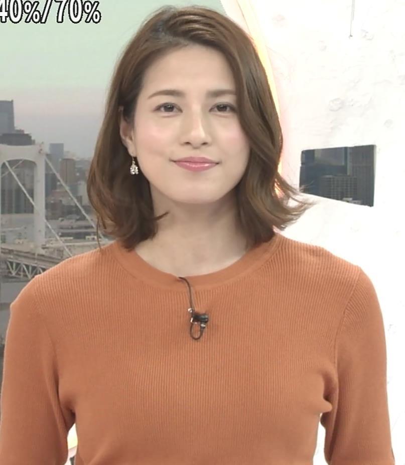 永島優美アナ おっぱいを押し当てるキャプ・エロ画像