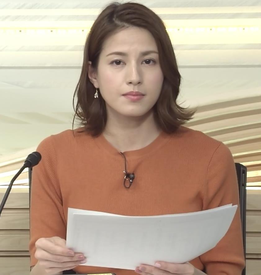 永島優美アナ おっぱいを押し当てるキャプ・エロ画像2