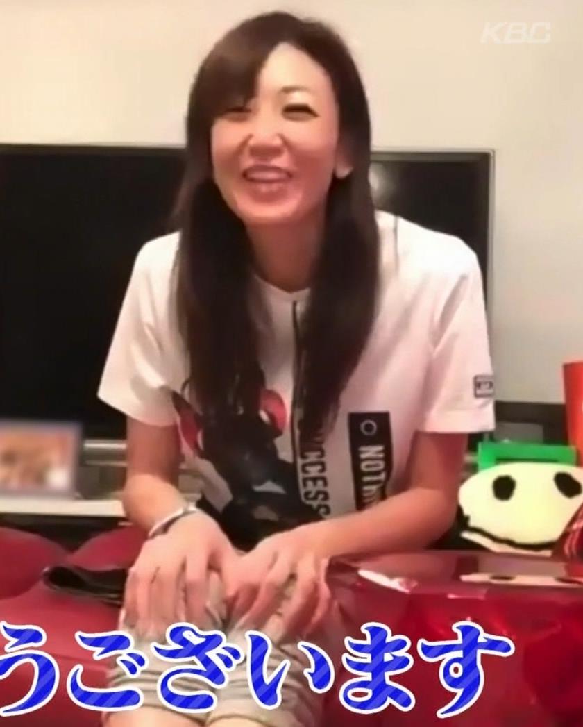 中島史恵 リモートでエロ出演キャプ・エロ画像
