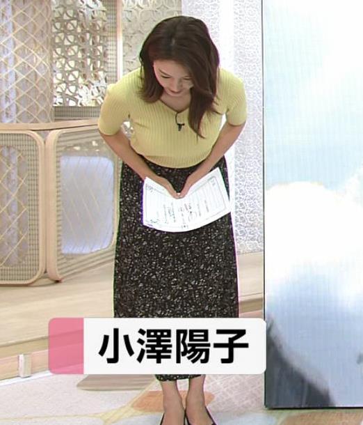 小澤陽子アナ 胸にしか目が行かないニュース番組キャプ・エロ画像2