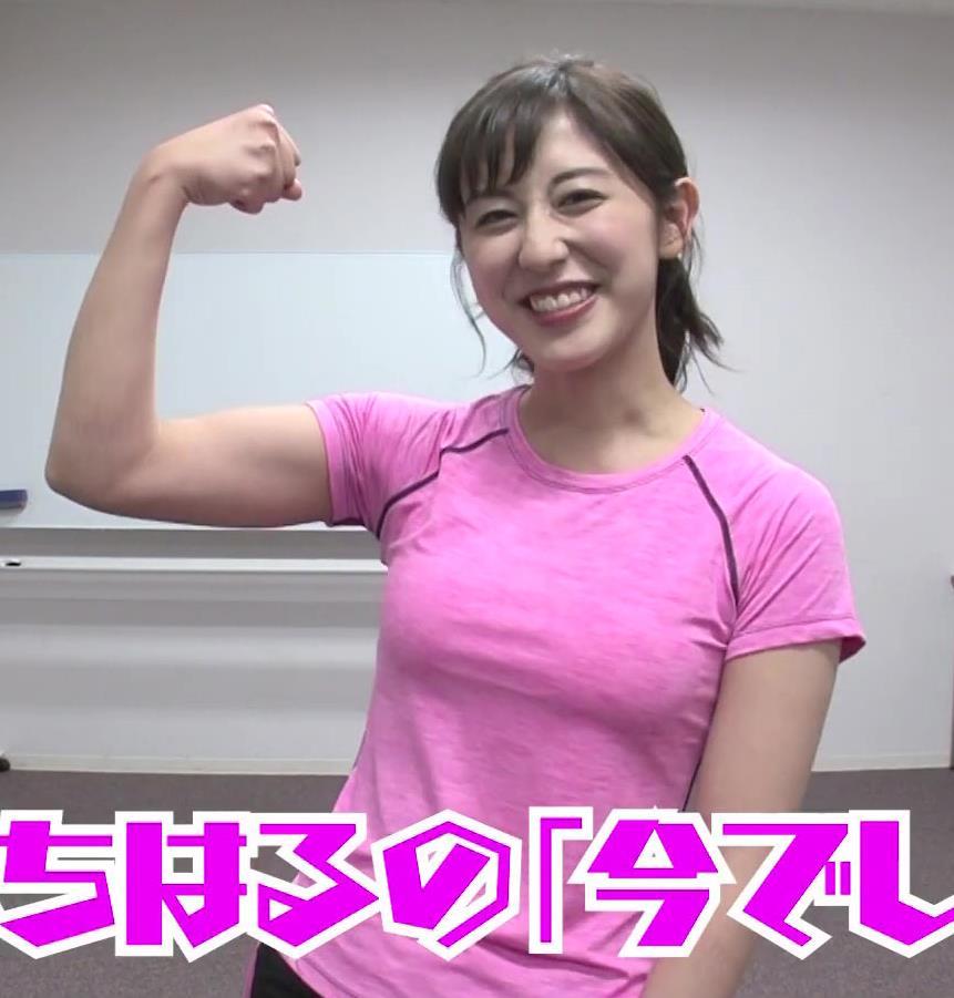 斎藤ちはるアナ Tシャツおっぱいキャプ・エロ画像3