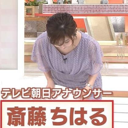斎藤ちはるアナ エロいワキちらキャプ・エロ画像