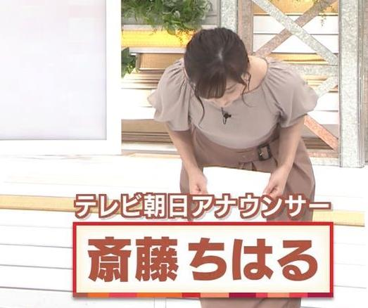 斎藤ちはるアナ おっぱいがエロい衣装キャプ・エロ画像