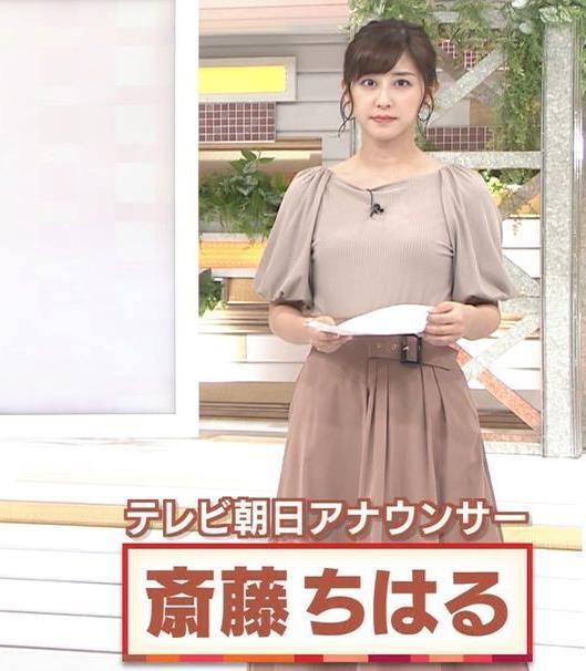 斎藤ちはるアナ おっぱいがエロい衣装キャプ・エロ画像2