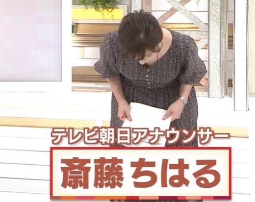 斎藤ちはるアナ Vネック、お辞儀で胸元チラキャプ画像(エロ・アイコラ画像)