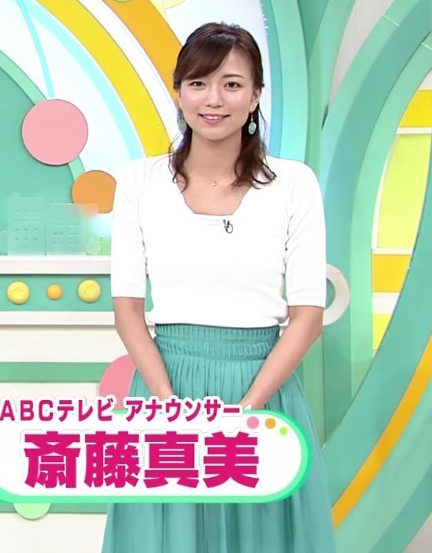斎藤真美アナ ちょっと横乳キャプ・エロ画像