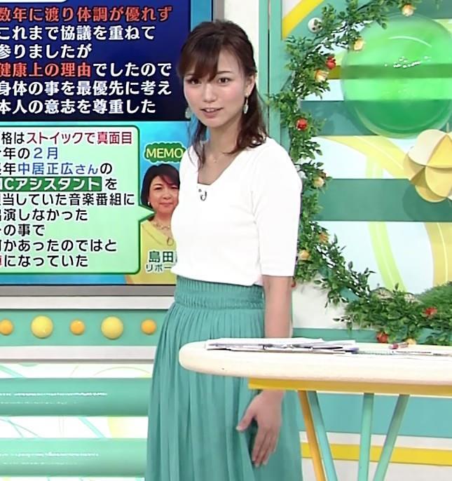 斎藤真美アナ ちょっと横乳キャプ・エロ画像9