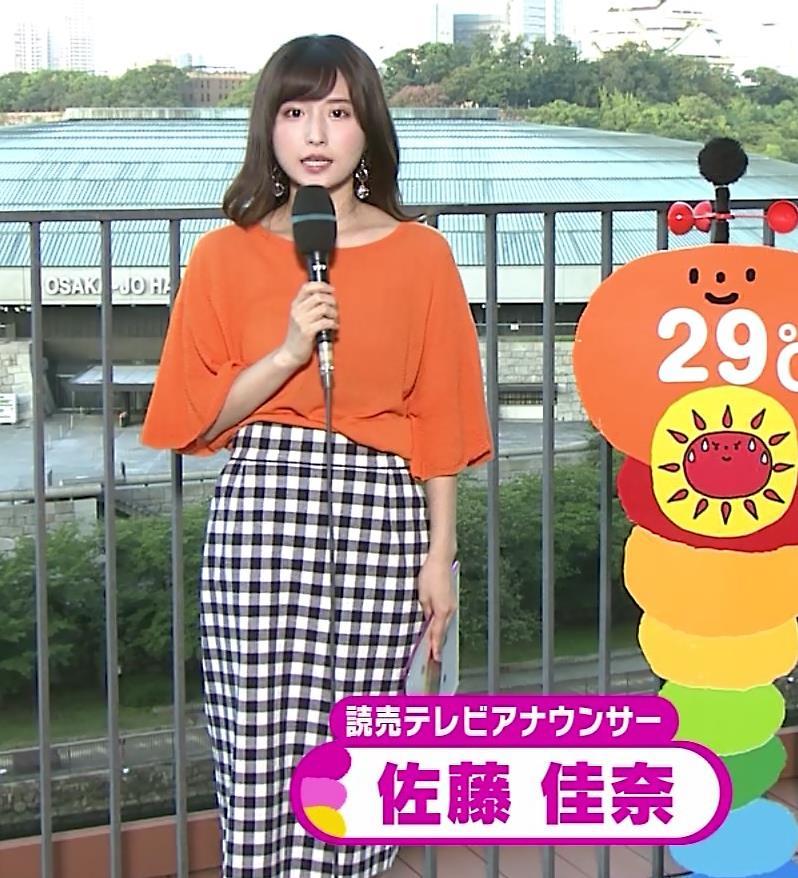 佐藤佳奈アナ 関西のかわいい女子アナキャプ・エロ画像