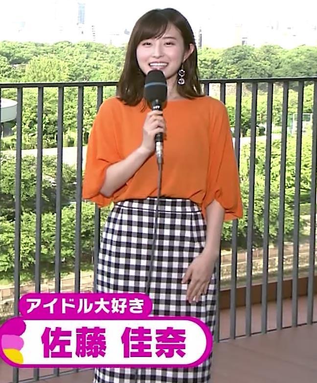 佐藤佳奈アナ 関西のかわいい女子アナキャプ・エロ画像2