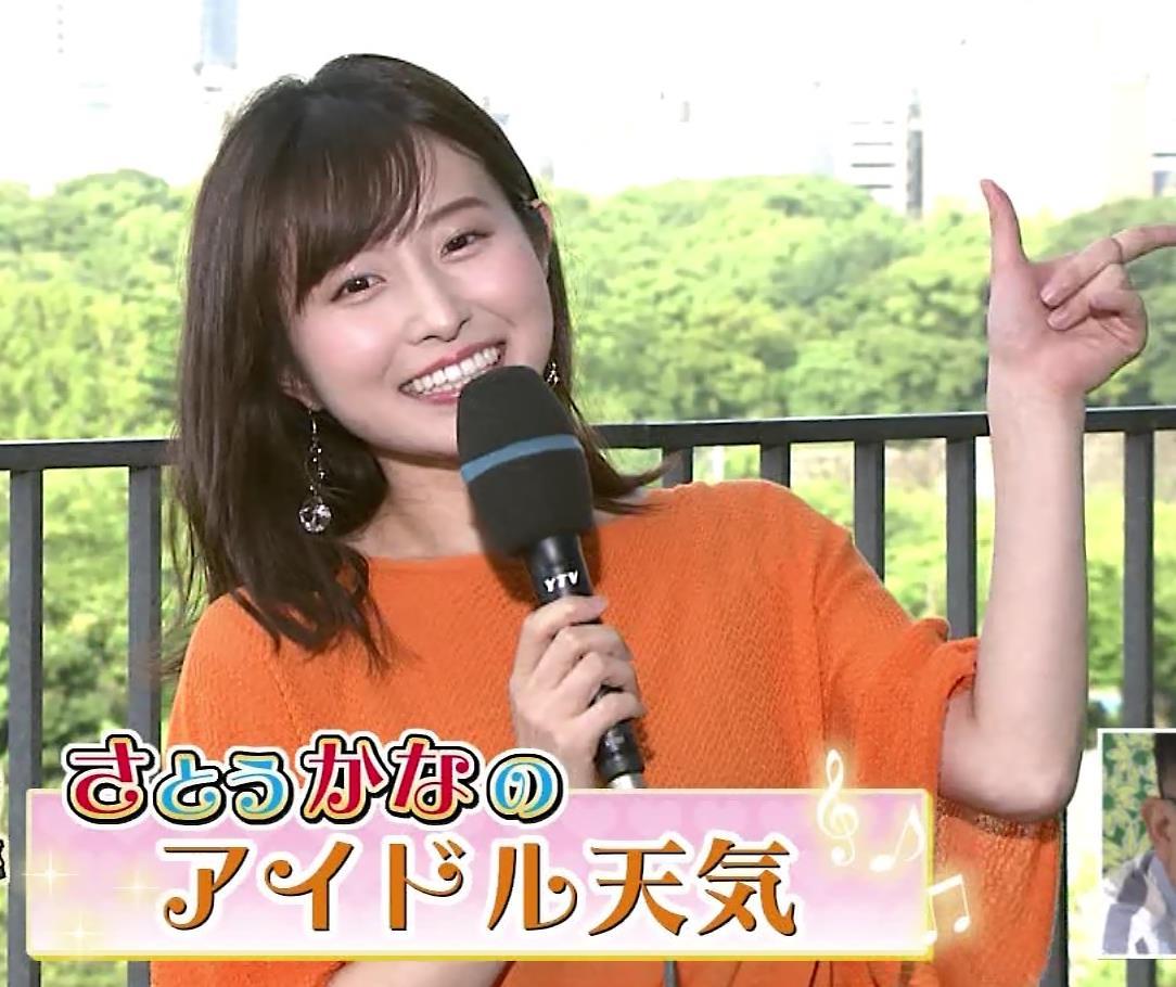 佐藤佳奈アナ 関西のかわいい女子アナキャプ・エロ画像3