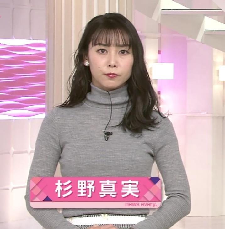 杉野真美アナ ピチピチなニットキャプ・エロ画像2