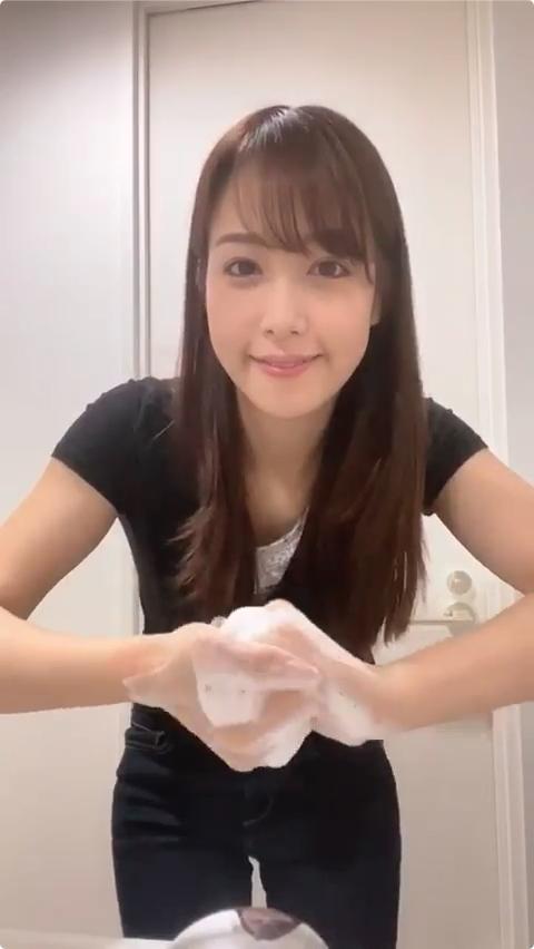 鷲見玲奈 エロ手洗いキャプ・エロ画像5