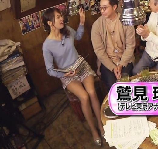 鷲見玲奈アナ 脚が細くてきれいキャプ画像(エロ・アイコラ画像)