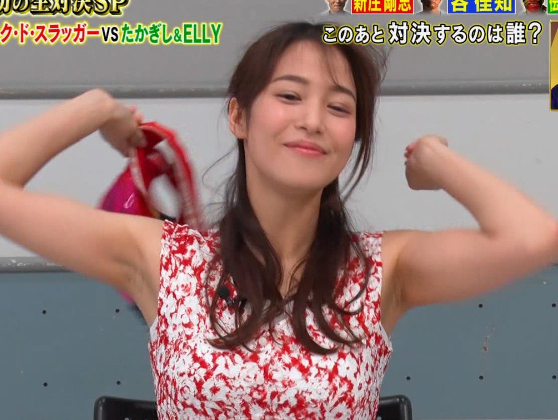 鷲見玲奈アナ ワキ全開!!キャプ・エロ画像2