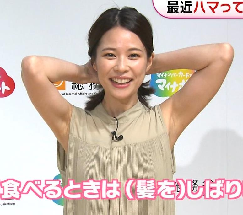 鈴木唯アナ ワキ全開キャプ・エロ画像4