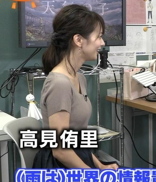 高見侑里 ニットおっぱいキャプ・エロ画像2