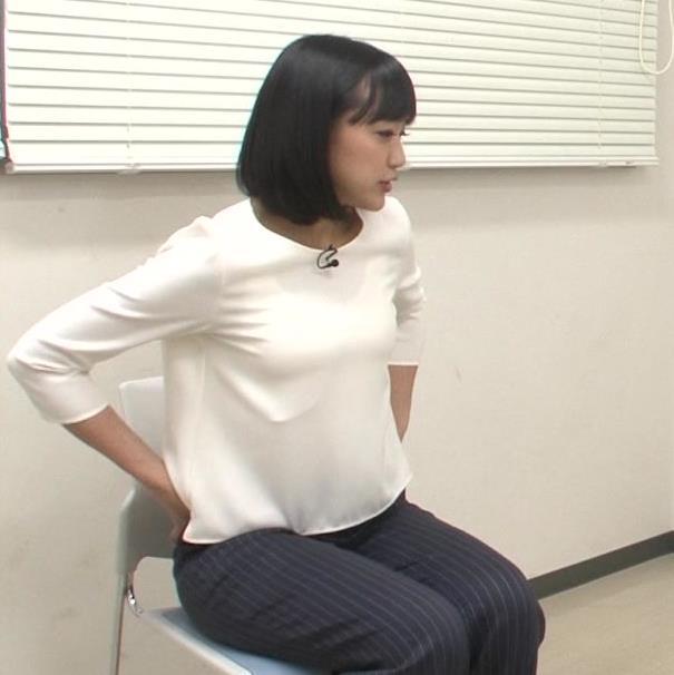 竹内由恵アナ 胸がエロいシャツキャプ・エロ画像4