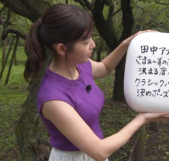 田中瞳アナ エロいノースリーブキャプ・エロ画像8