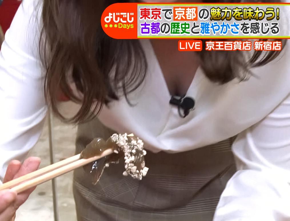 田中瞳アナ 胸の谷間チラ大サービスキャプ・エロ画像2