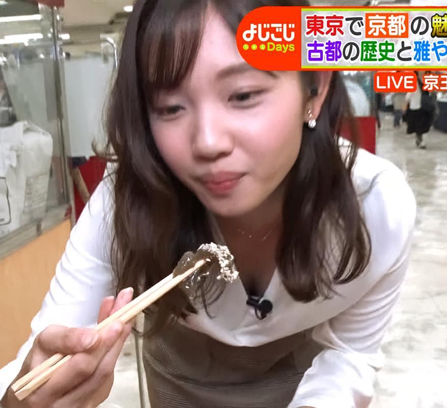 田中瞳アナ 胸の谷間チラ大サービスキャプ・エロ画像5