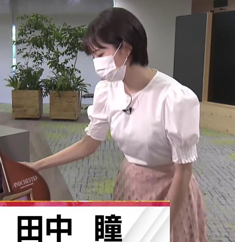 田中瞳アナ おっぱいパツパツのブラウスキャプ・エロ画像3