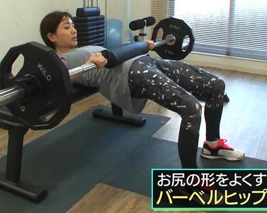 田中みな実 モリマン画像キャプ画像(エロ・アイコラ画像)