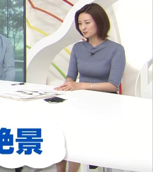 徳島えりかアナ 朝からエロいニットおっぱいキャプ・エロ画像2