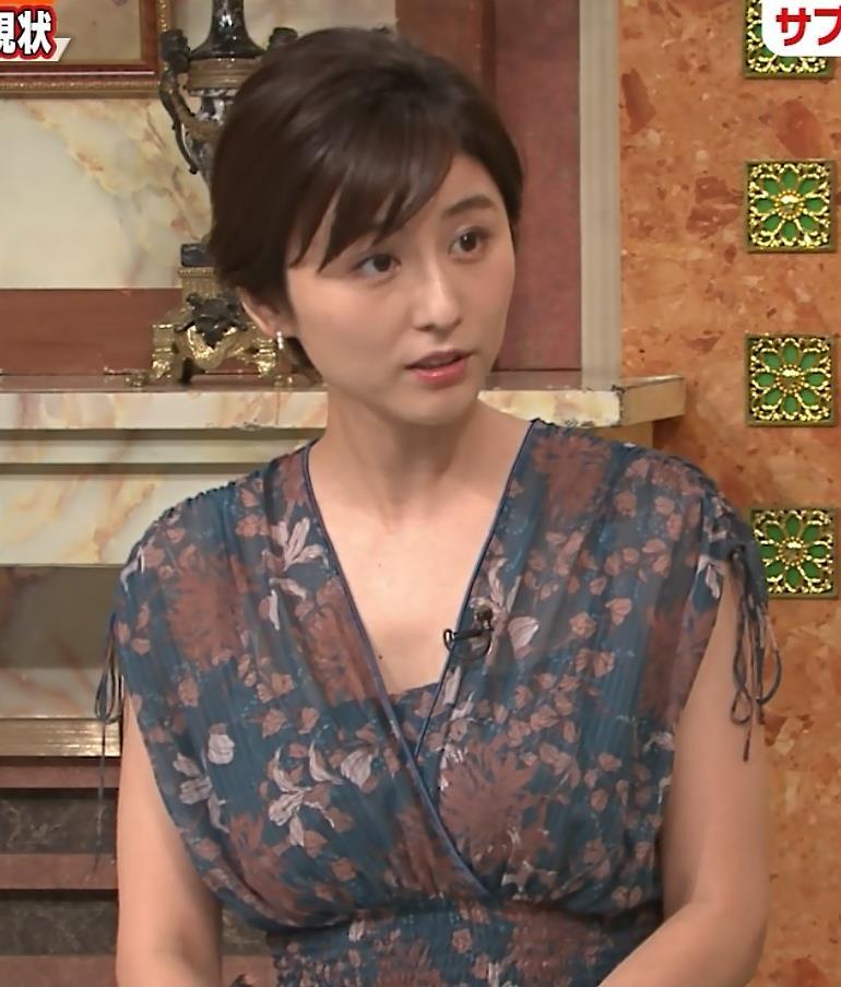 宇賀なつみ セクシーなワンピースキャプ・エロ画像