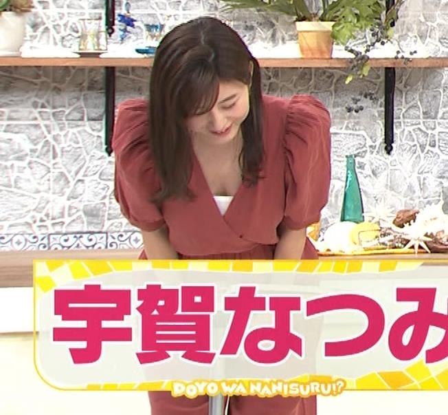 宇賀なつみ またお辞儀で大胆胸チラ(動画)キャプ・エロ画像3