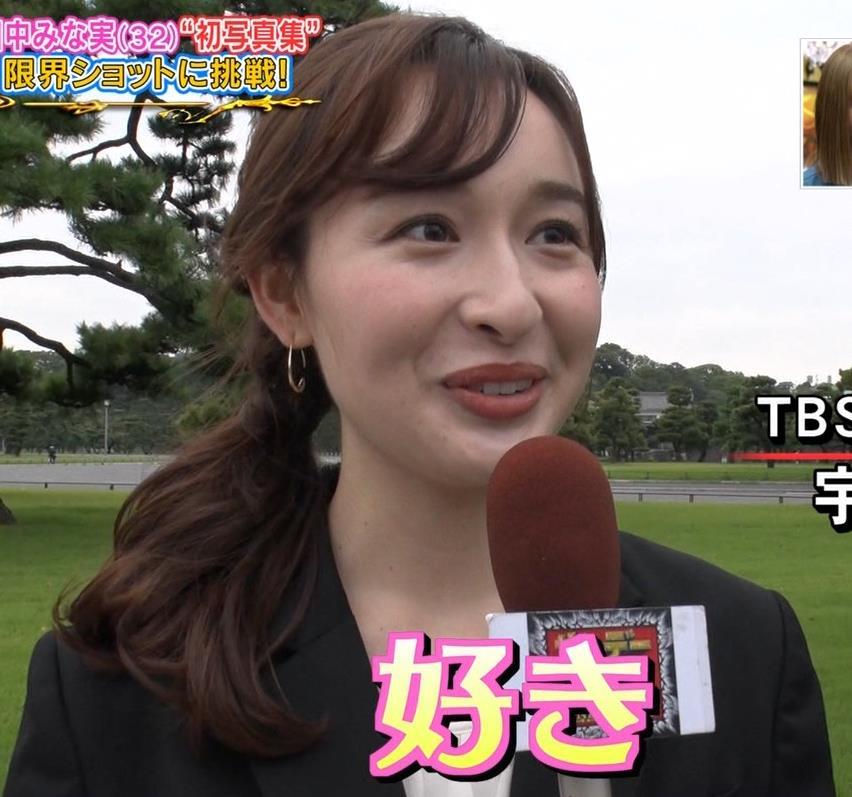 宇賀神メグ お尻のアップキャプ・エロ画像5