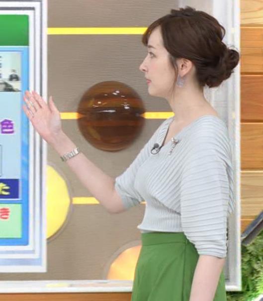 宇賀神メグ 横乳キャプ・エロ画像2