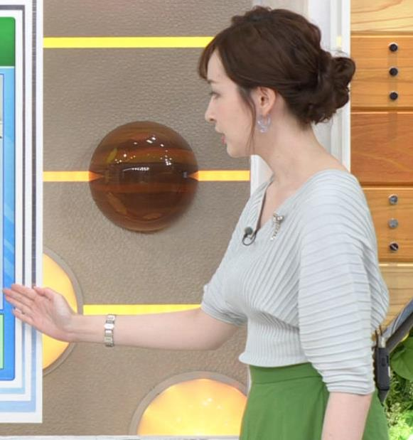 宇賀神メグ 横乳キャプ・エロ画像3