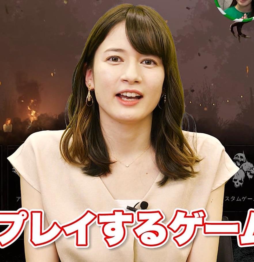 宇内梨沙アナ ワキ全開キャプ・エロ画像2