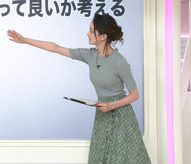 後呂有紗アナ 細身なのに胸はありそうキャプ・エロ画像4