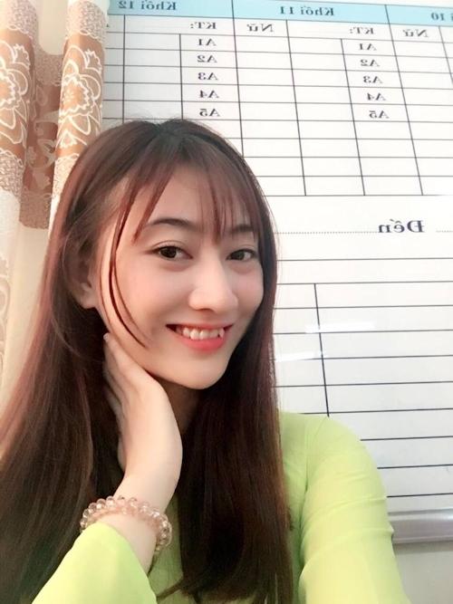 ベトナム美人教師の流出マ○コ画像 1