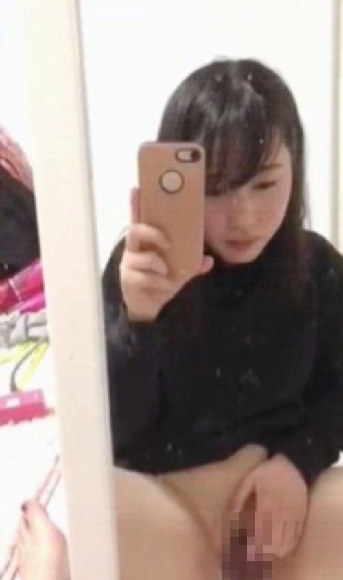 清純美少女のオナニー自分撮り画像 3