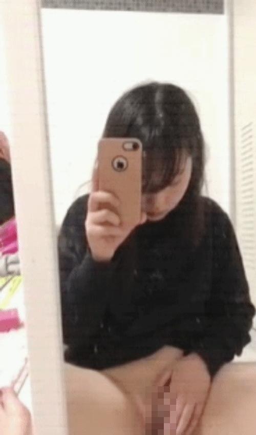 清純美少女のオナニー自分撮り画像 5