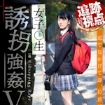 河奈亜依 VR 新作AV 「【VR】【追跡視点】女子●生 誘拐強●VR」 1/30 リリース