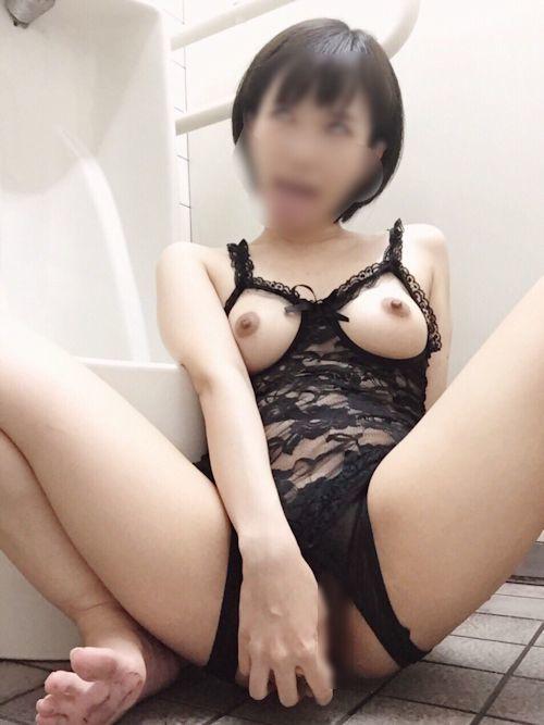 変態美少女の自分撮りヌード画像 11