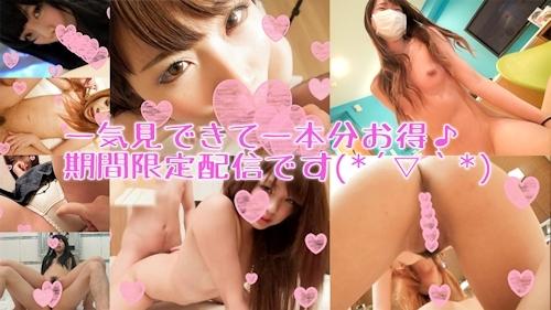 さぁや NINA 七海 Ayane くぅ - コンプリートパックVol.4!5本見れて1本分お得♪10日間限定配信です -Hey動画