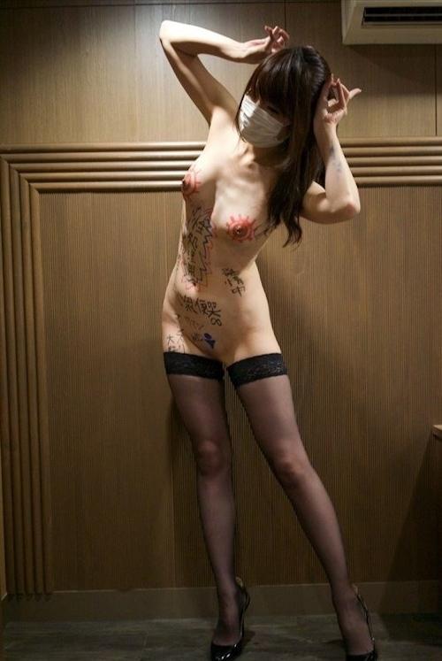 体中に落書きされた変態美少女のヌード画像 3