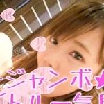 HAMESAMURAI 無修正動画(PPV) 「めい さぁや 加奈 - 3本一気見パック!サマージャンボ★サムライ!長尺!お得!期間限定ですVol.2」 7/4 配信開始