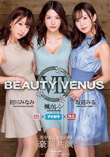 BEAUTY VENUS VII