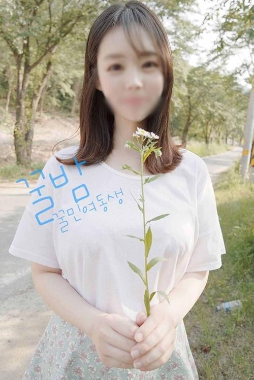 韓国巨乳素人美少女流出ヌード画像 1