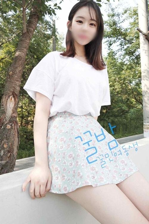 韓国巨乳素人美少女流出ヌード画像 2