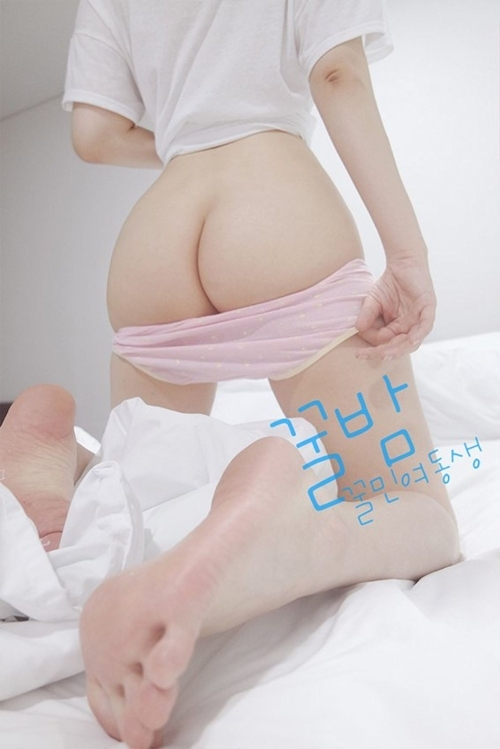 韓国巨乳素人美少女流出ヌード画像 10