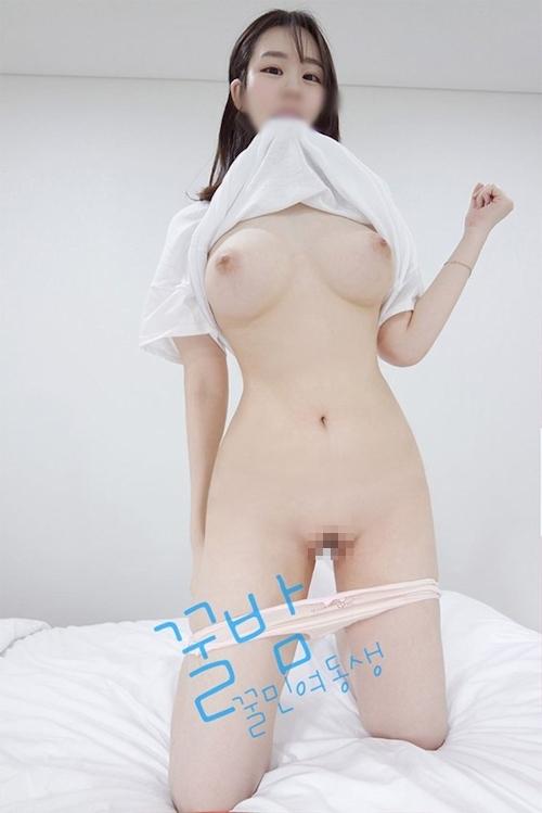 韓国巨乳素人美少女流出ヌード画像 11